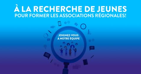 Appel aux candidatures : Associations régionales de la CRCAQ